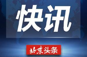 国家卫健委:世卫组织新冠病毒溯源国际专家组将于1月14日来华