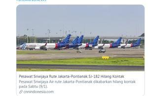 印尼一架客机从雅加达起飞后失联 当地媒体称已坠毁