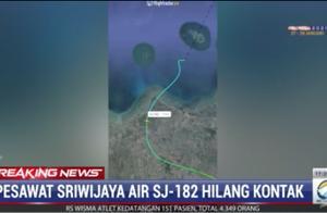 印尼失联波音客机飞行轨迹曝光:载59人 起飞1分钟后急速下降
