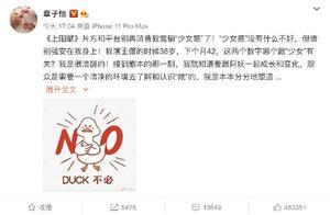 """入行以来首部电视剧《上阳赋》开播当天,章子怡就怒了:别再给我强安""""少女感"""",我很清醒"""
