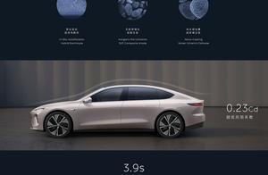 蔚来发布首款电动轿车ET7 续航超1000公里 补贴前整车售价44.8万元起