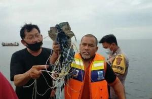 突发!印尼一波音737客机失联后确认坠毁