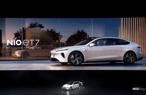 蔚来首款轿车eT7正式发布 售44.80-52.60万/超1000km续航