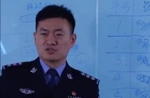 原来是他!你用的健康码出自一名杭州民警