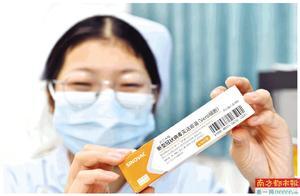 个人不用掏一分钱!新冠疫苗接种由医保和财政承担