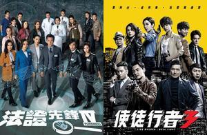 """续集大作战!""""法证4""""PK""""使徒3"""",林峰终获视帝?TVB台庆今晚揭晓"""