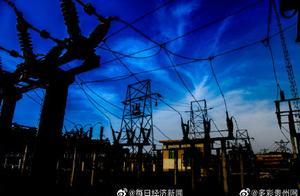 河北:全封闭管理社区农村居民欠费不停电