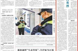 一家两代人牺牲在禁毒前线!云南这对警察父子的英雄事迹值得铭记