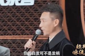 康辉说和21岁最大差别是脸的宽度,看到他年轻的照片,网友信了