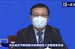 """河北疾控:初步估计""""零号病例""""早于12月15日"""