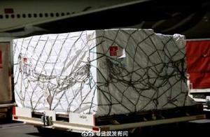 首批中国国药集团新冠疫苗抵达约旦,接种计划将于13日启动