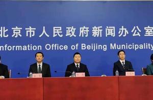北京昨日新增确诊病例和无症状感染者的行程轨迹详情来了