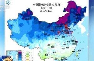 """""""三九""""没有""""二九""""冷,但广州还要冷到下周三早上"""