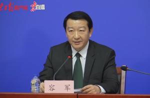 明天起,在北京乘坐网约车需要扫健康码