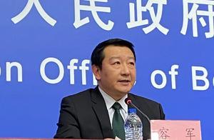 北京交通委:网约车出租车行业应一单一消毒一通风,平台公司落实不到位将从重处罚