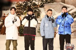 《天天向上》预热北京冬奥会,王一博等展开滑雪竞赛