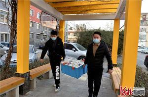 河北石家庄:爱心餐饮企业为社区一线战疫人员免费送餐
