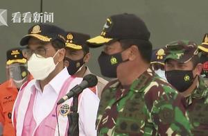 印尼军方:坠毁客机两个黑匣子已被找到