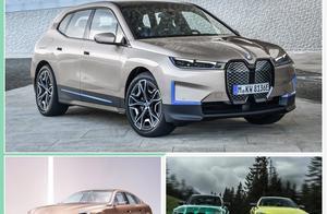 新能源来势汹汹 宝马2021年新车你最期待谁?