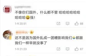 BBC北京街采被呛,看看它的美国同行在武汉……