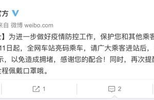 杭州刚刚官宣:今天开始实施