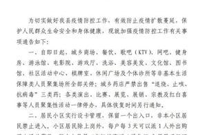 24小时内出现20例阳性,这个距离哈尔滨100多公里的县究竟发生了什么?
