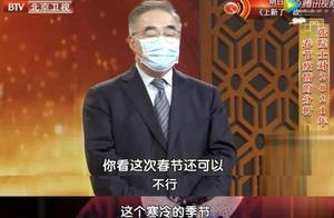 疫情严峻24省倡议就地过年 2021年春节疫情最新预测