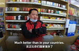 BBC记者街采,北京市民:肯定比你们国家强啊!笑怼BBC的东城硬核店主又出金句……这就叫大国自信