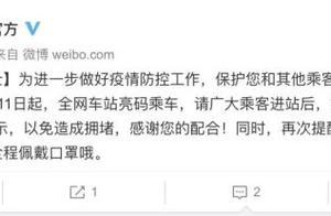 请注意!杭州公交地铁今起亮码乘车