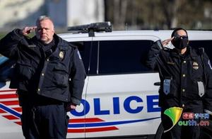 美国降半旗悼念在国会遭暴力冲击中丧生的警察