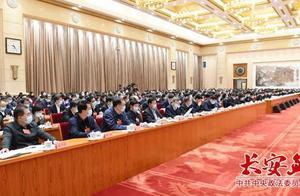 陈一新在中央政法工作会议结束时讲话强调