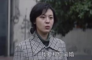 """喜大普奔!""""宋运辉程开颜离婚""""上热搜,观众热议""""如何跟奇葩家庭相处"""""""