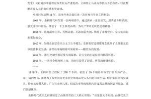 道歉8行,广告2页,全棉时代第三次道歉仍不被认可