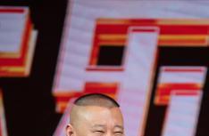 《欢乐喜剧人7》首播 李雪琴想转行二人转?