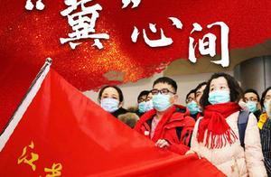 江苏、浙江、北京、湖南、天津、湖北、江西、武汉……八方援燕赵,共唱慷慨歌