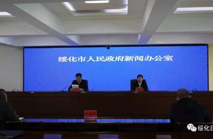 最新!黑龙江新增20例无症状感染者,一地调整为中风险
