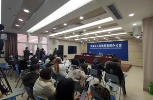 长春市通报4例无症状感染者情况:为两对夫妻,均由黑龙江望奎县返长