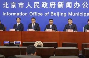 一家七口感染新冠 北京倡导北三县及其它环京区域入京人员居家办公