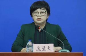 北京新增1例确诊病例和4例无症状感染者