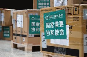 武汉协和医院组建22人援冀重症医疗队待命出征河北