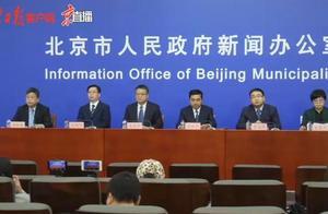 北京:出租车网约车防疫不力将熔断