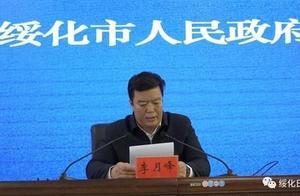 黑龙江绥化新增20例无症状感染者,望奎县封城,一病例曾两次参加婚礼