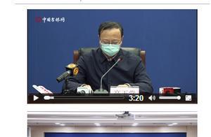 """「吉网聚焦」长春人今天无数次听到的""""望奎县""""在哪儿?疫情啥现状?"""