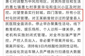"""两地""""封城""""多地进入战时状态,""""打工人们""""春节能顺利返乡吗?"""