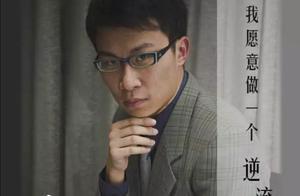 芝加哥枪击案遇害的中国留学生毕业于北大!师友称其才华横溢