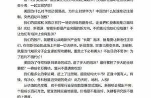 """新能源过热?老牌私募回怼""""业界良心""""杨东,""""大战正酣,岂言退兵"""""""