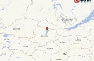 蒙古国发生6.8级地震 附近村庄人口约5000人