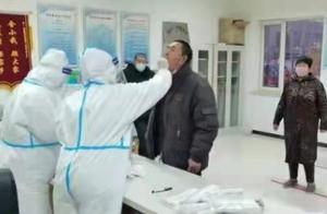 河北固安:全县居家隔离7天,全员免费核酸检测