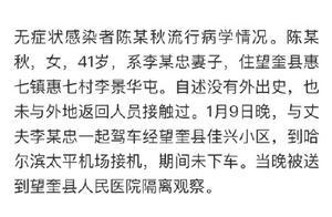 黑龙江绥化新增26例无症状 绥化现有46例阳性