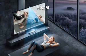 索尼三星海信2021 CES新品 为远程接触时代提供便利
